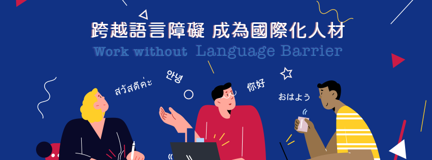 WORK WITHOUT LANGUAGE BARRIER – PeraPera.ai